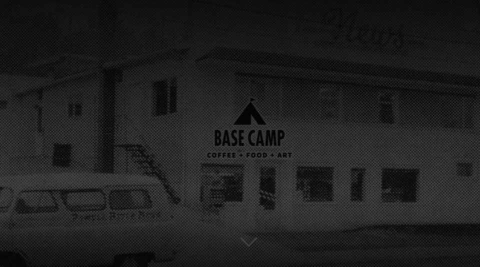 Base Camp Coffee Powell River